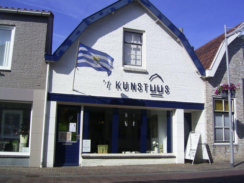 Galerie t Kunstuus