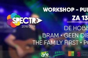 Spectra Finale @ Sportpark de Fazant; Ovezande | Ovezande | Zeeland | Nederland