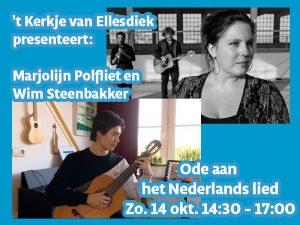 Ode aan het Nederlandse lied in 't Kerkje van Ellesdiek. @ Kerkje van Ellesdiek (Ellewoutsdijk) | Ellewoutsdijk | Zeeland | Netherlands