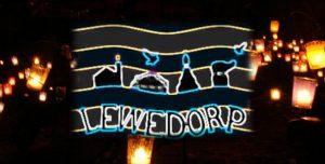 Lichtjesoptocht Lewedorp @ Verenigingsgebouw Lewedorp | Lewedorp | Zeeland | Nederland